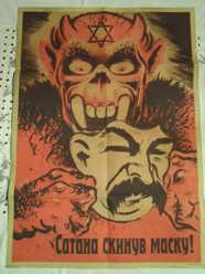 satan-maskt